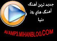 Behnam_Safavi Tamanna.........mp3