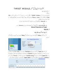 Target Module.doc