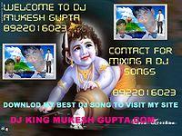 batam jani kholiya ta chal jai goli  ( hard bass  + mix 2013) dj king mukesh gupta  8922016023.mp3