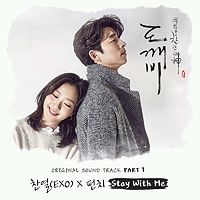Chanyeol EXO & Punch - Stay With Me.mp3